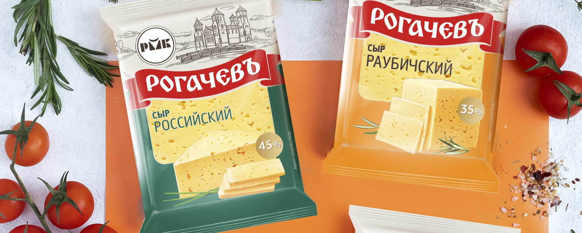 """Сыр """"Замковая Гора"""" с ароматом топленого молока"""
