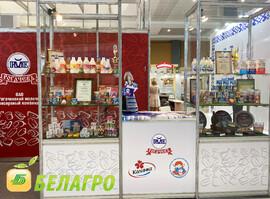Международная специализированная выставка «Белагро – 2021»