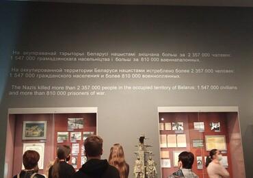 Посещение Музея истории Великой Отечественной войны