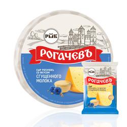 """Сыр """"Рогачевъ"""" со вкусом сгущенного молока"""